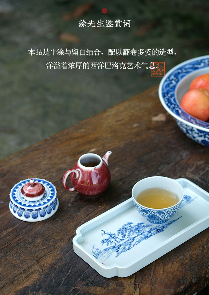 Offered home - cooked in blue and white tie up branch bound branch cncondom wufu masters cup of jingdezhen ceramic cup tea service master