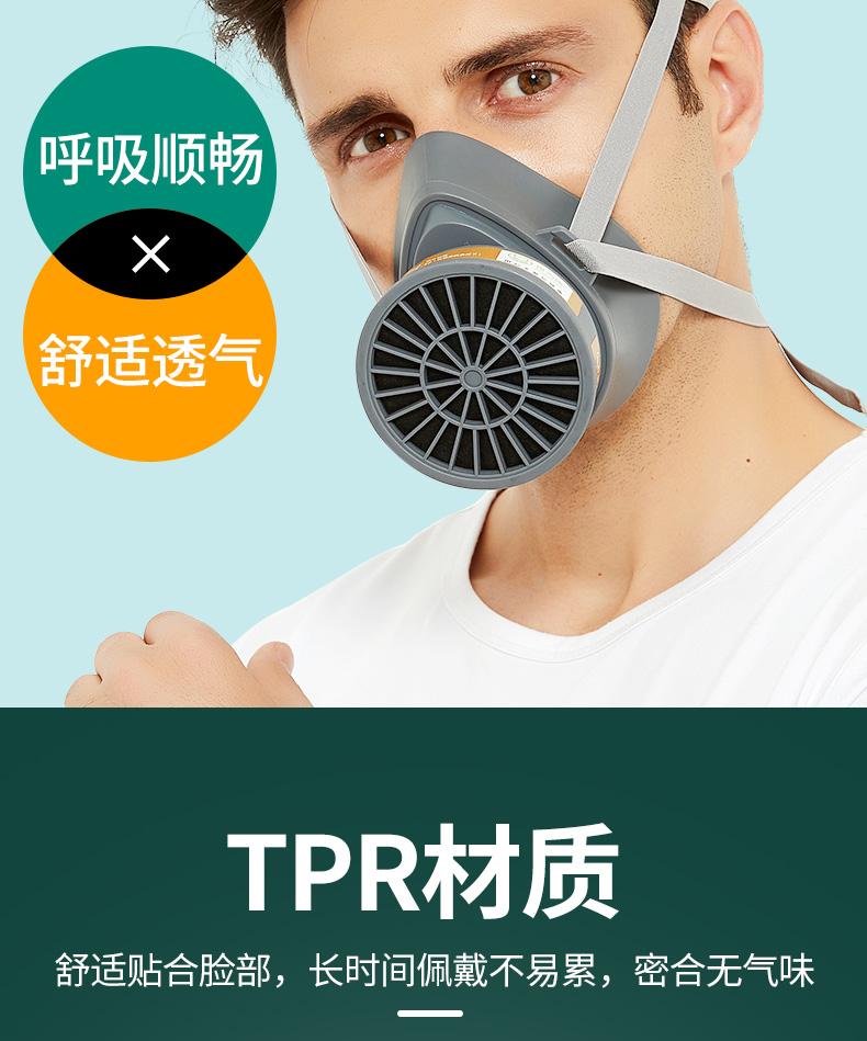 保为康防毒面具喷漆专用防尘面罩化工气体异味呼吸防护全面罩正品详细照片