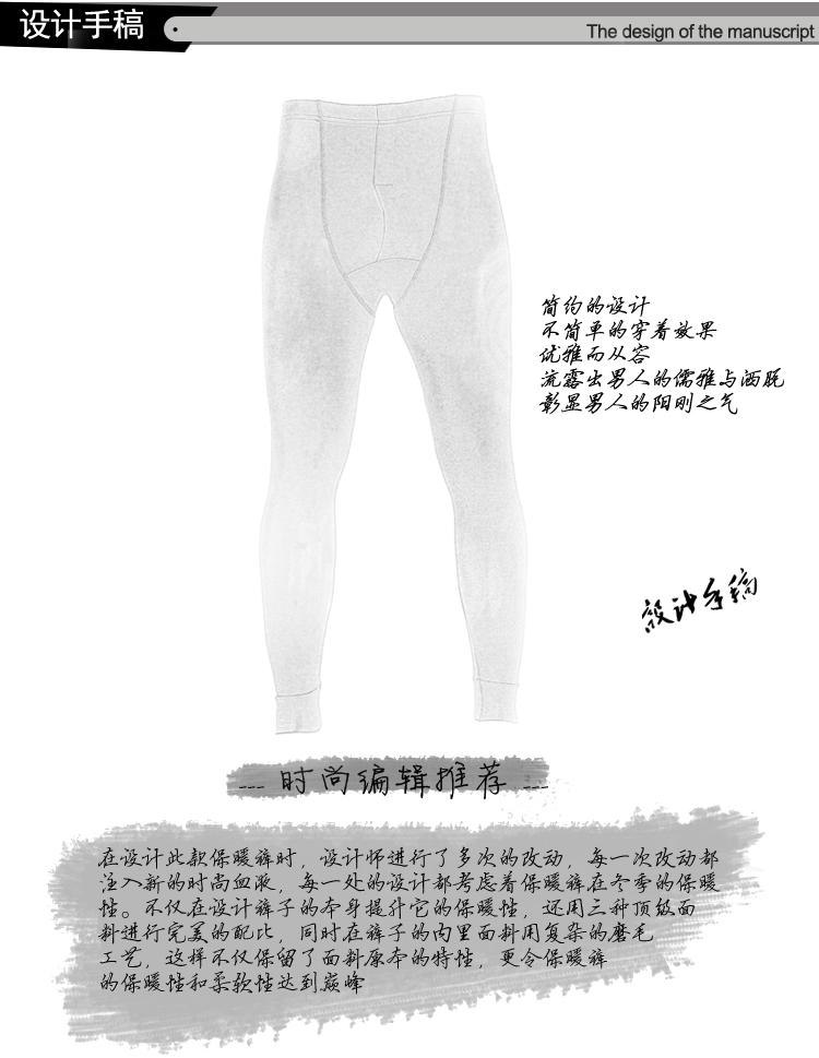 Pantalon collant jeunesse VENI MASEE VM1018 en coton - Ref 748489 Image 17