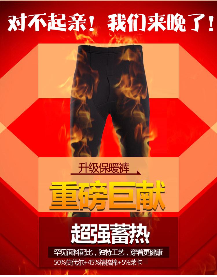 Pantalon collant jeunesse VENI MASEE VM1018 en coton - Ref 748489 Image 7