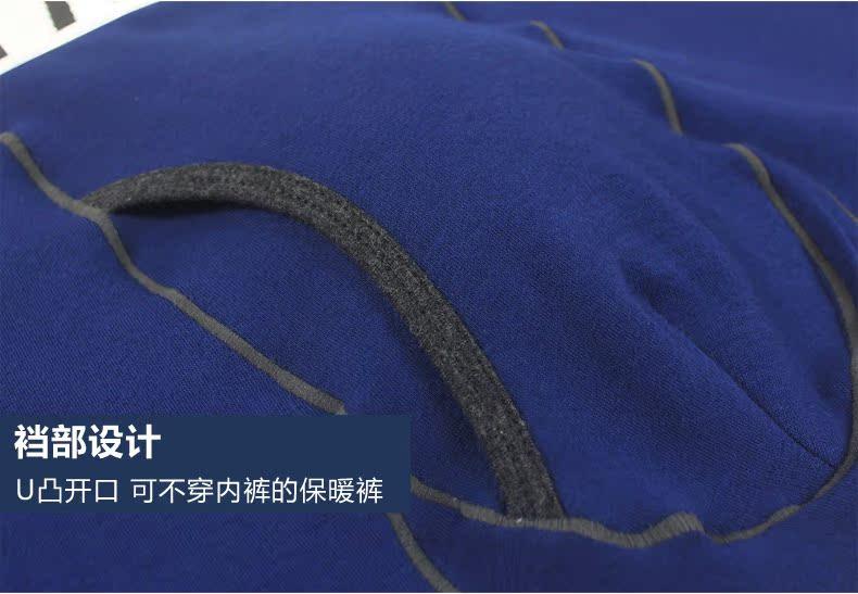 Pantalon collant jeunesse VENI MASEE VM1026 en coton - Ref 775737 Image 26