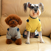 Dog Clothing (Various Sizes)