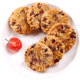 【买3送1】红豆燕麦杂粮代餐饼干450g
