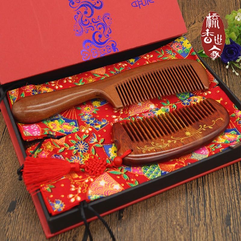 梳香世家刻字红色木梳,结婚礼物更适合
