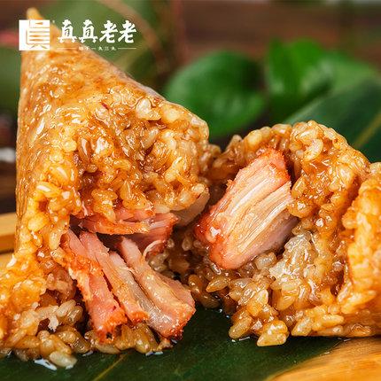 真真老老 嘉兴粽子蛋黄肉粽鲜肉粽糯米豆沙蜜枣甜粽 760g *2件 24.9元包邮