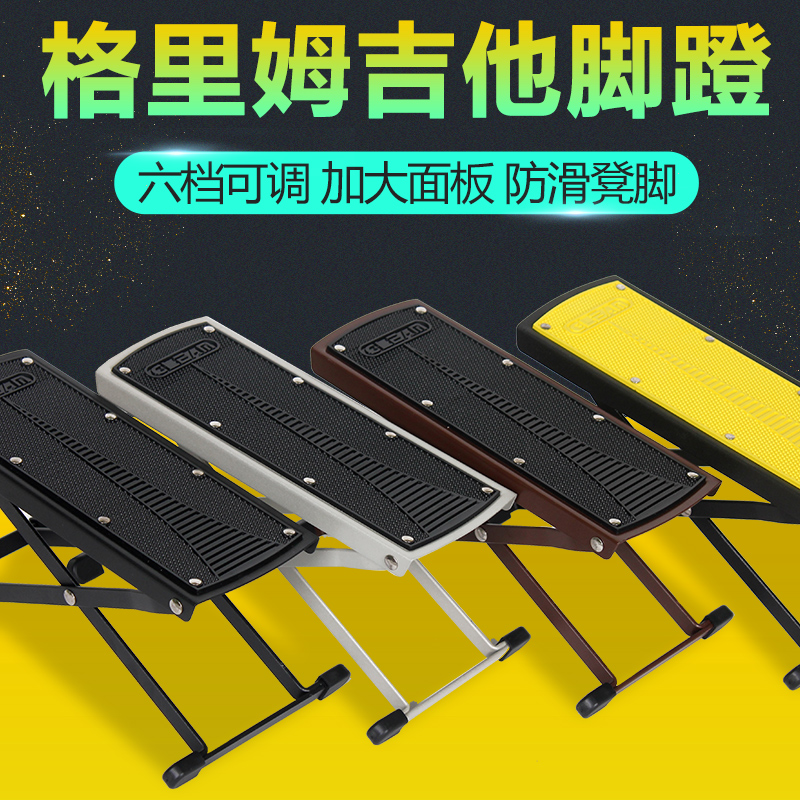 Гитарная педаль панель древний классический Гитарные ножные педали шести регулируемых педалей панель