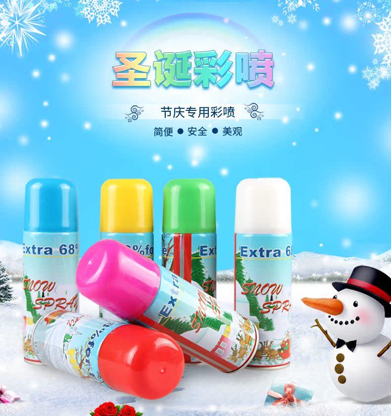 圣誕裝飾品節慶婚慶噴彩節慶飛花浪漫飛雪圣誕噴雪人造噴雪