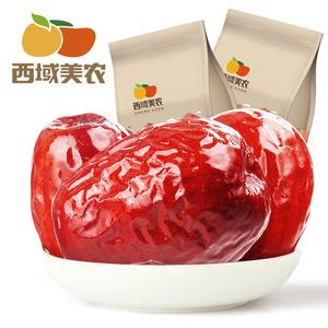 【西域美农】特级红枣250g*2