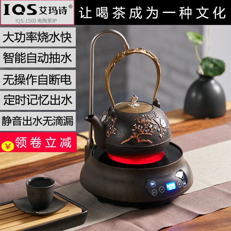 【正品】澳贝奥贝 音乐手机 100%安全无毒 婴儿玩具463413