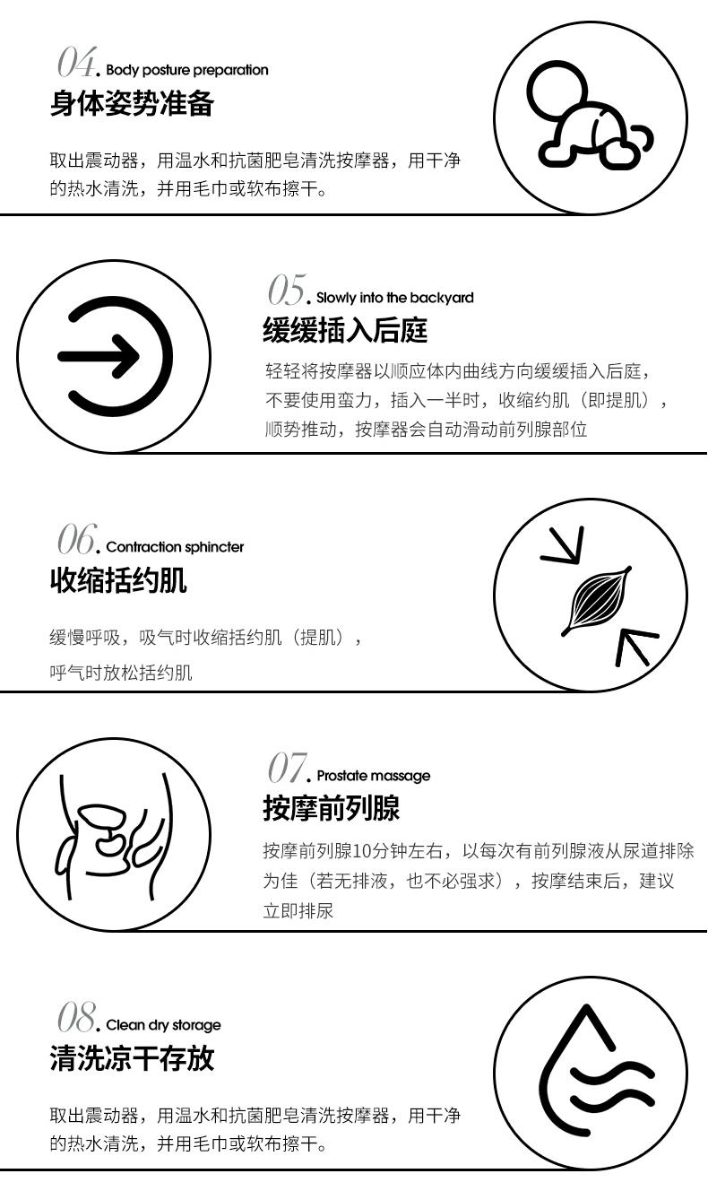 丽波 电击角斗士详情14.jpg