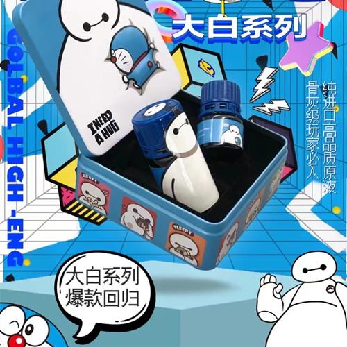 三代铁盒大白/40ML+20ML/通用