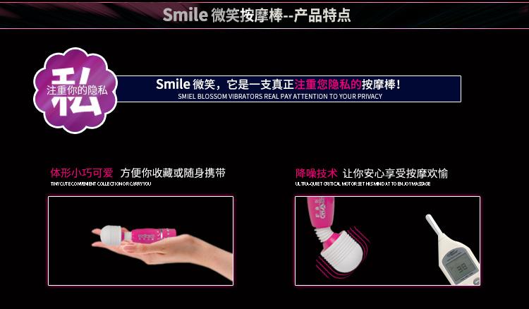 微笑750_07.jpg