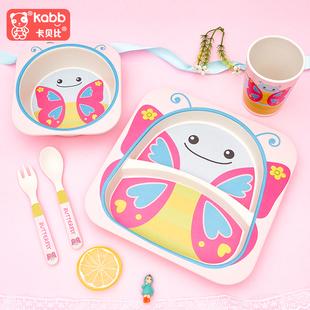 【抖音爆款】卡贝比竹纤维儿童餐具