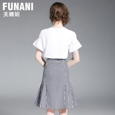 Fu Nani eo cao hip hip kẻ sọc ăn mặc thiết lập của hai 2018 mùa hè tươi hoa nhỏ hip hip kẻ sọc dress set nữ