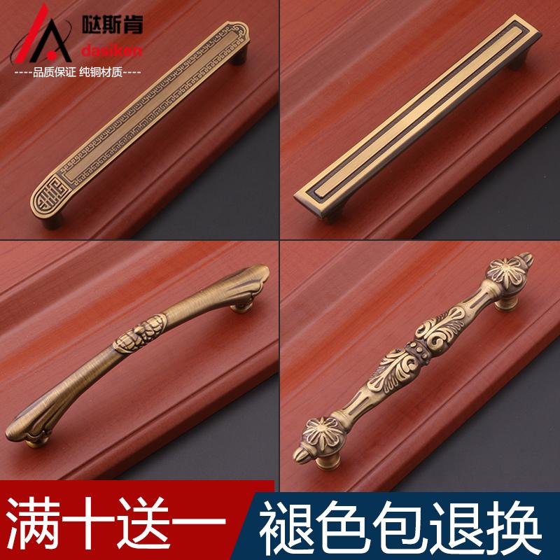 中式仿古铜衣柜门拉手欧式贵橱柜子五金复古家具抽屉单孔把手美式