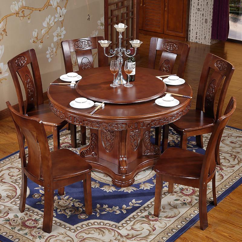 实木餐桌椅组合家用圆形吃饭桌子8人中式实木雕花仿古1.8米大圆桌