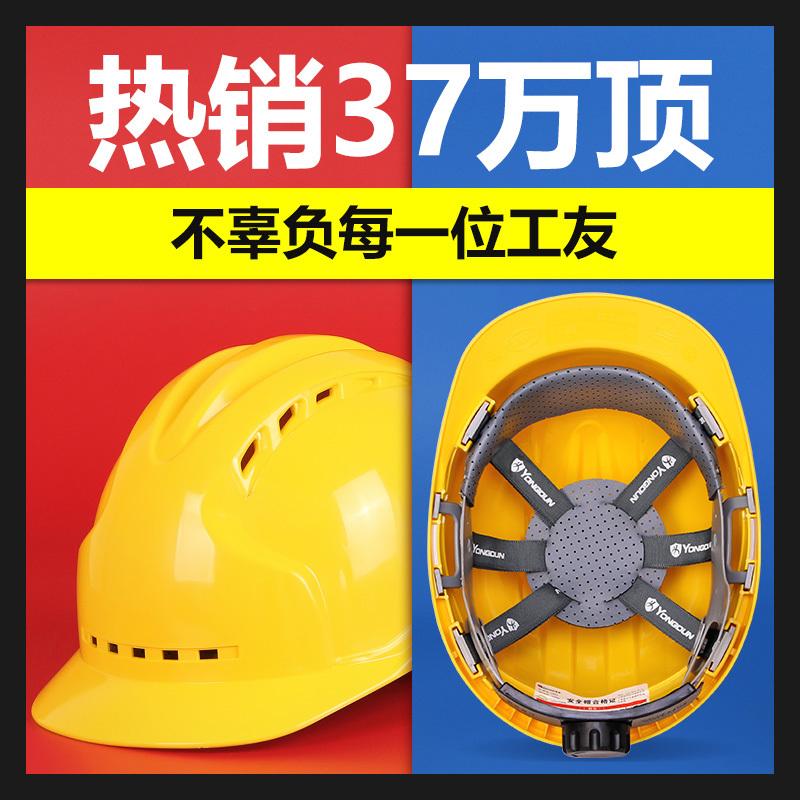 Летняя строительная площадка полностью Управление потопкой шапка Лидер строительства полностью Шлейф для шлема воздухопроницаемый Версия для печати слово