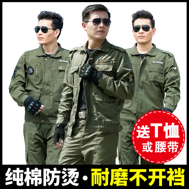 Military uniform male spring Cotton thickened wear-resistant training special forces genuine labor protection work camouflage suit men