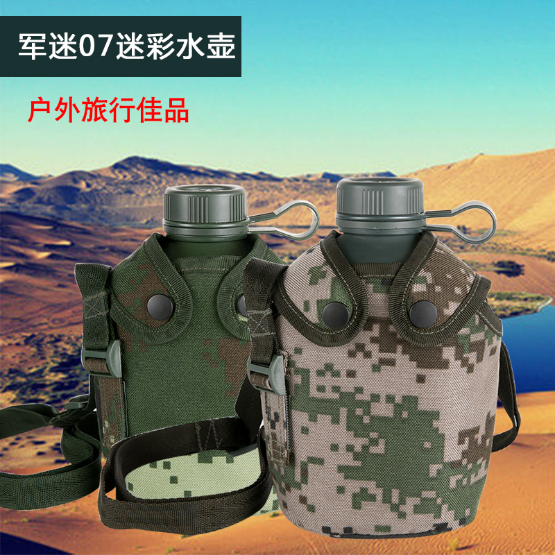 07-style outdoor kettle thickened large-capacity aluminum military training camp trip portable sports water cup