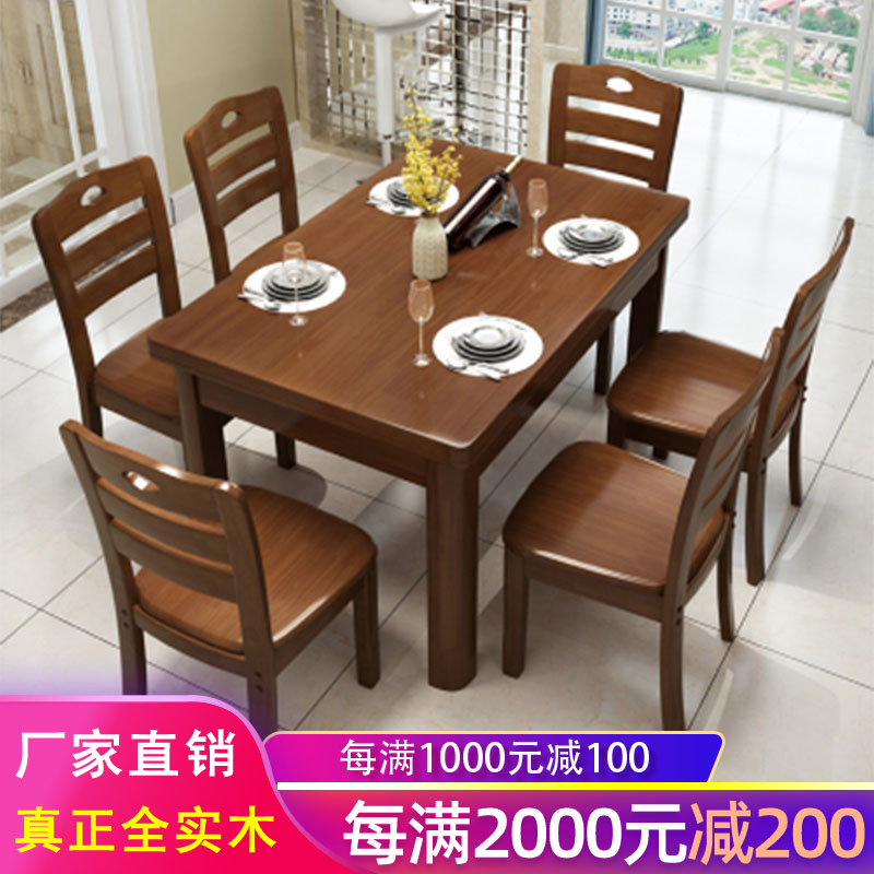 Usd 234 38 Solid Wood Table And Chair Combination Rectangular All Solid Wood Small Family Table West Table Simple Modern Dining Table Home Wholesale From China Online Shopping Buy Asian Products