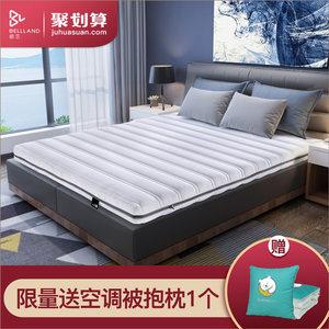 珀兰棕垫椰棕棕榈儿童硬席梦思乳胶床垫1.8m薄折叠经济型1.5米垫