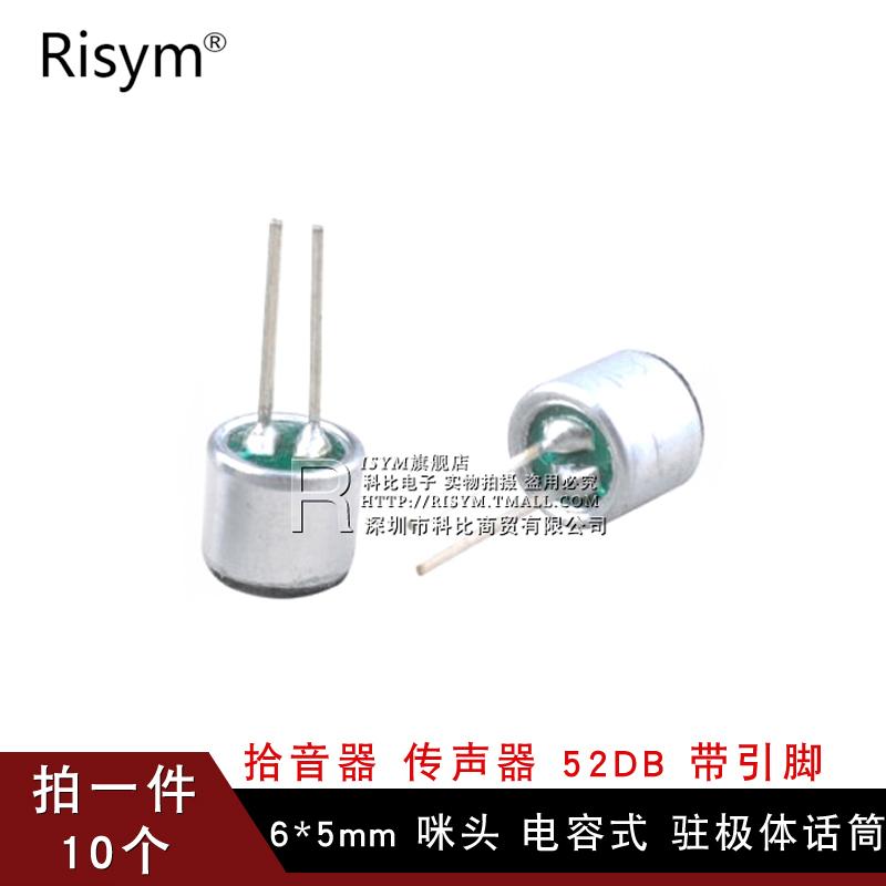 Risym группа ведущий ступня 6*5mm микрофон глава емкость стиль резидент поляк тело микрофон 52DB пикап биография микрофон 10 месяцы