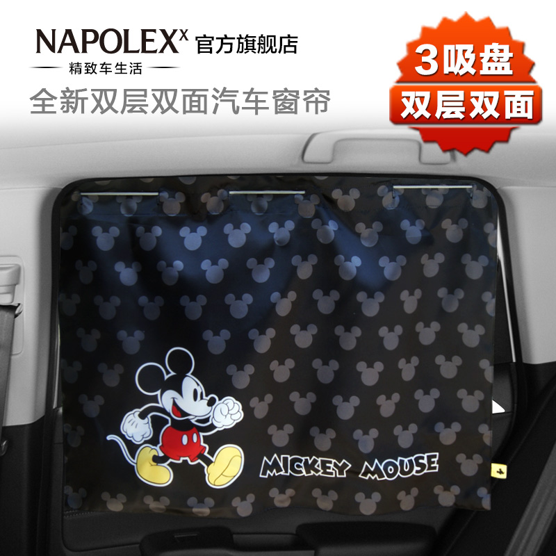 Disney Car Curtain Sunscreen Insulated Suction Cup Type Automatic  Retractable Universal Mickey Baby Side Window Shade