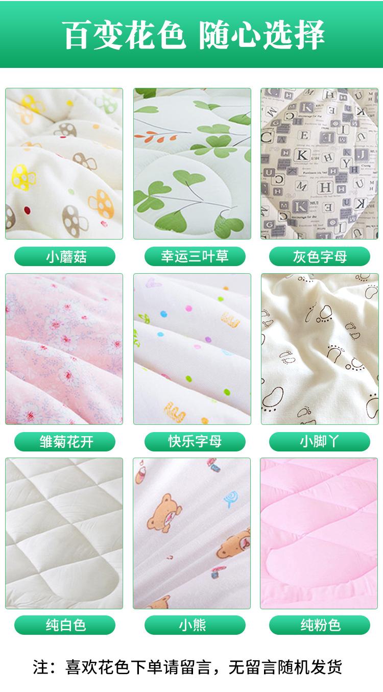 USD 46.13  Pure cotton mattress back double 1 5 1 8m single student ... e07a4d6e6f03a