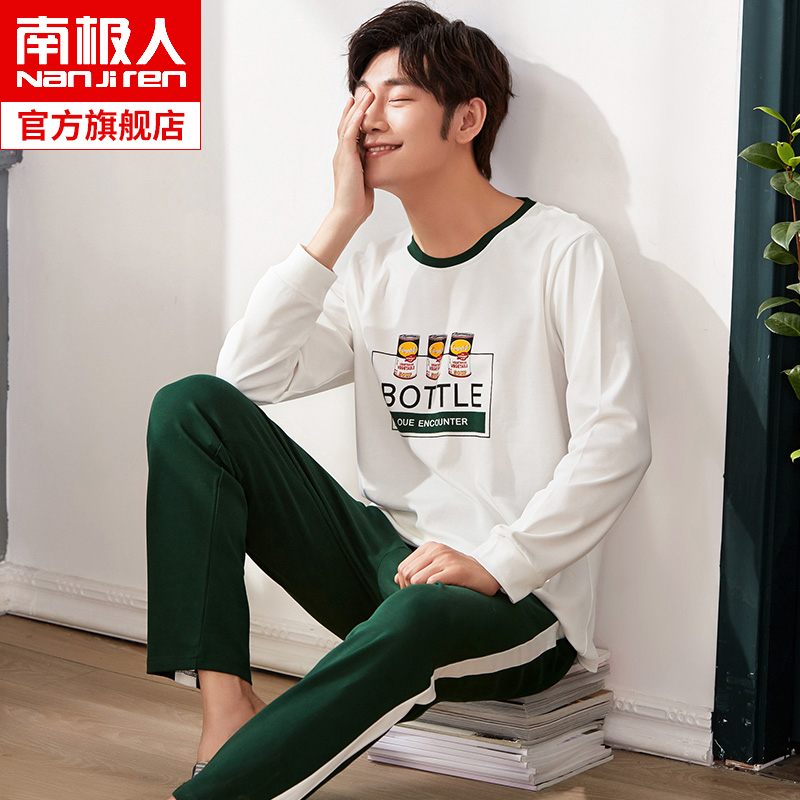Antarctic pajamas men spring and autumn cotton long-sleeved Youth Summer men's suit thin section autumn and winter home wear ZA