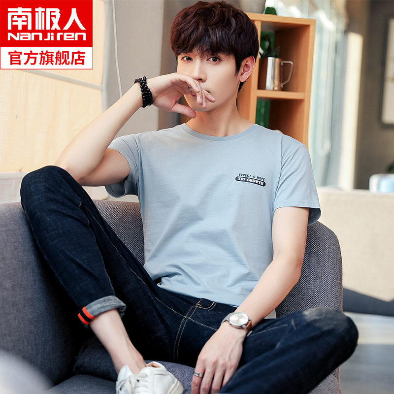 Antarctic men's short-sleeved t-shirt male 2019 new summer trend compassionate cotton Tide brand T half-sleeved men's clothing KL
