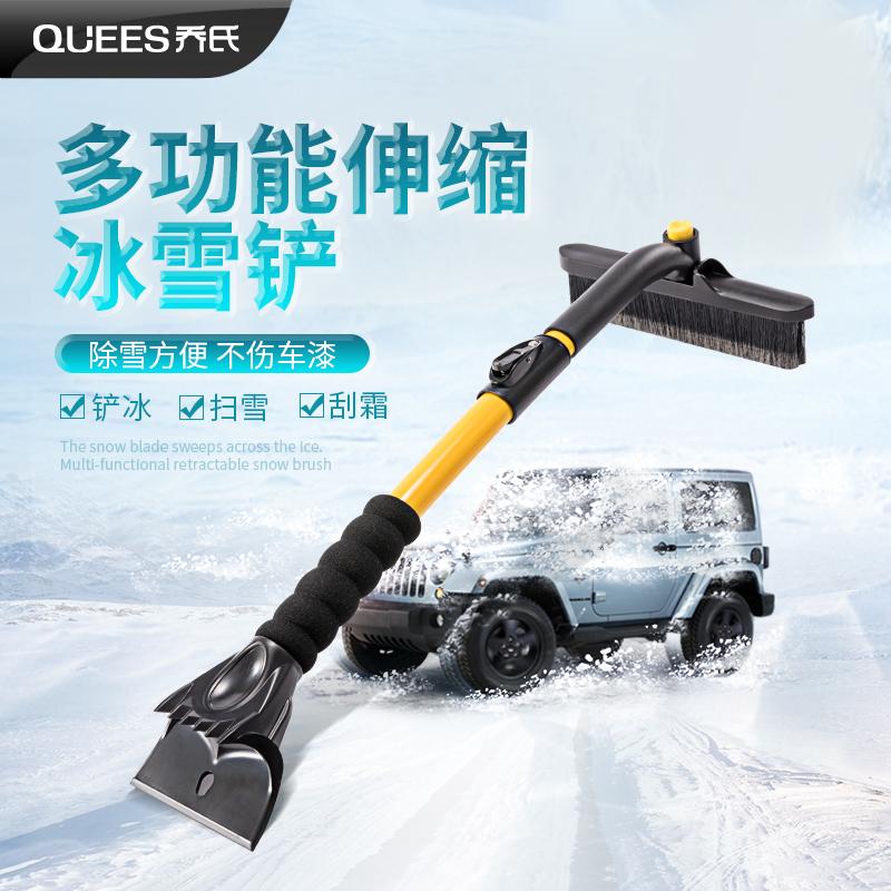 Многофункциональная лопата для уборки снега автомобильное стекло щетка для снега зимняя щетка для удаления снега артефакт инструмент для соскабливания снега размораживание противогололедная лопата
