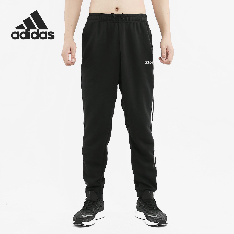 Adidas/阿迪达斯正品男2019冬季新款a正品束脚直筒宽松长裤DQ3093