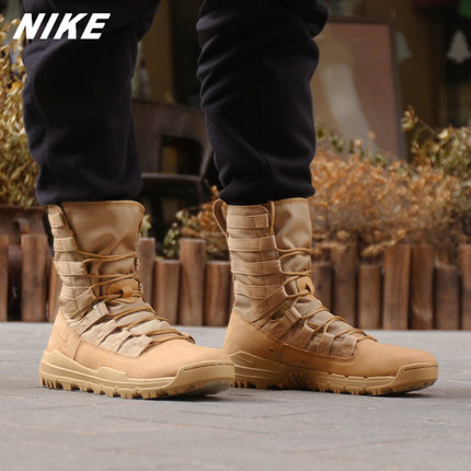 By Photo Congress || Nike Sfb Gen 2 8 Leather