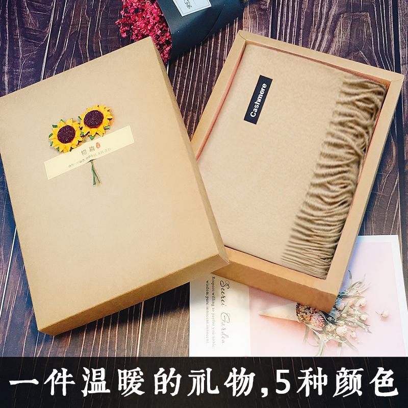 送女友男友朋友女生闺蜜圣诞节特别实用冬天冬季生日礼物围巾礼盒