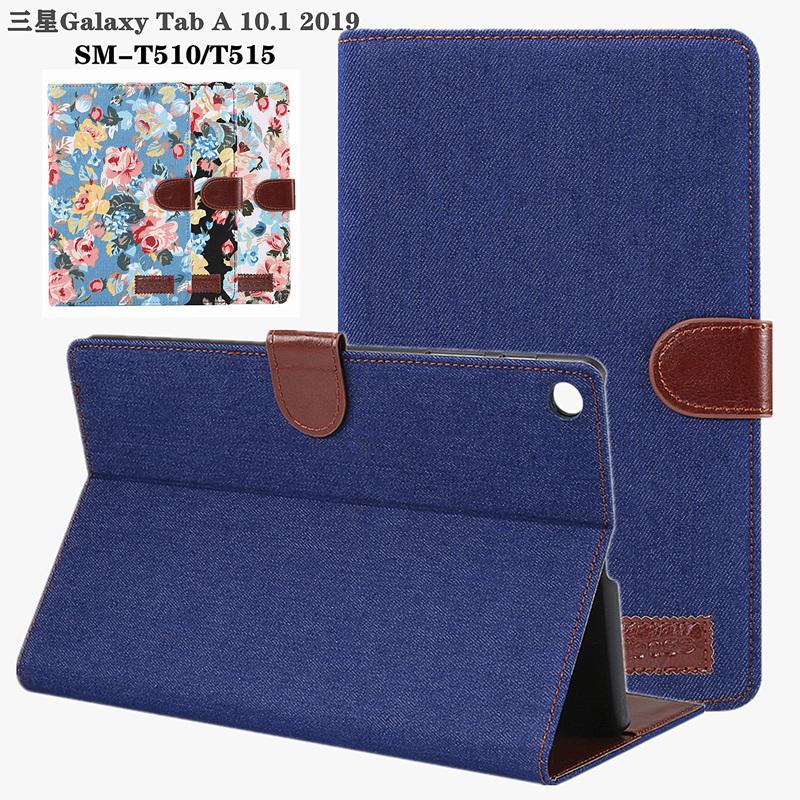三星Galaxy Tab A 10.1寸2019保护套T510平板皮套SM-T515防摔外壳