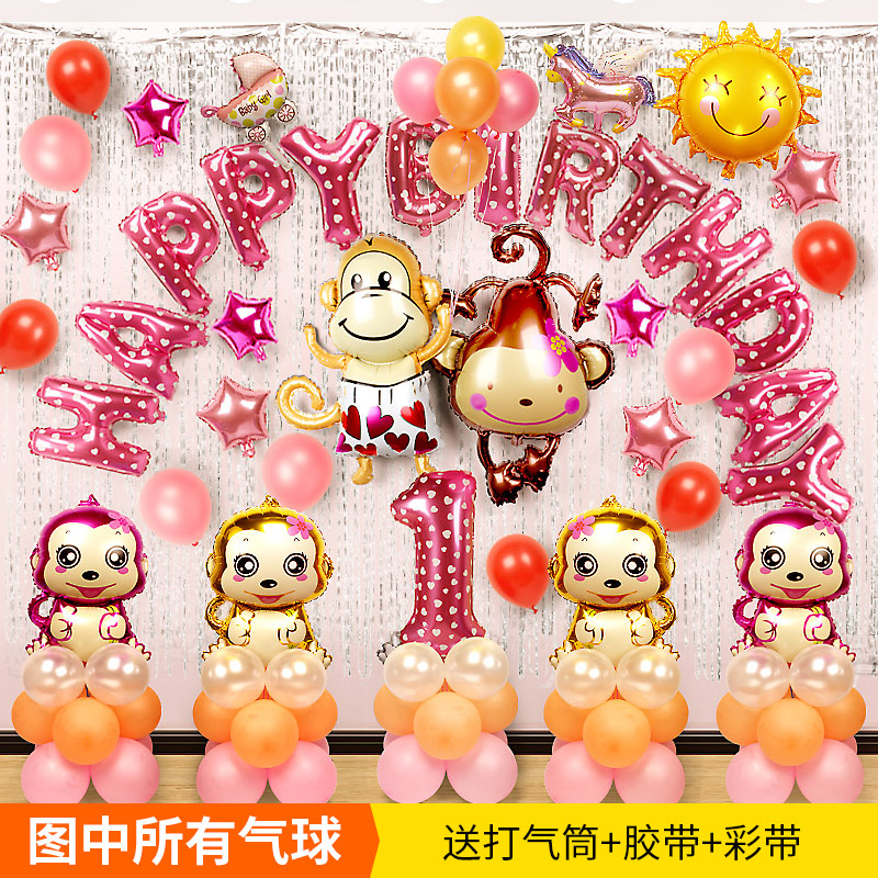 Birthday Party Background Wall Arrangement Balloon Decoration Letters
