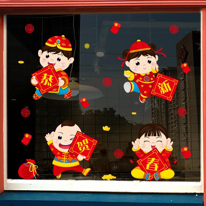 2020新年鼠年窗花贴纸中国风装饰春节玻璃贴创意过年布置年画墙贴