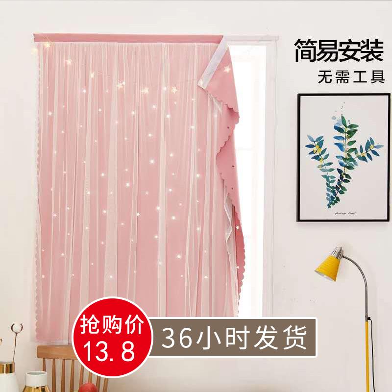 魔术贴窗帘网红款公主风双层遮光出租房简易免打孔安装卧室窗帘布