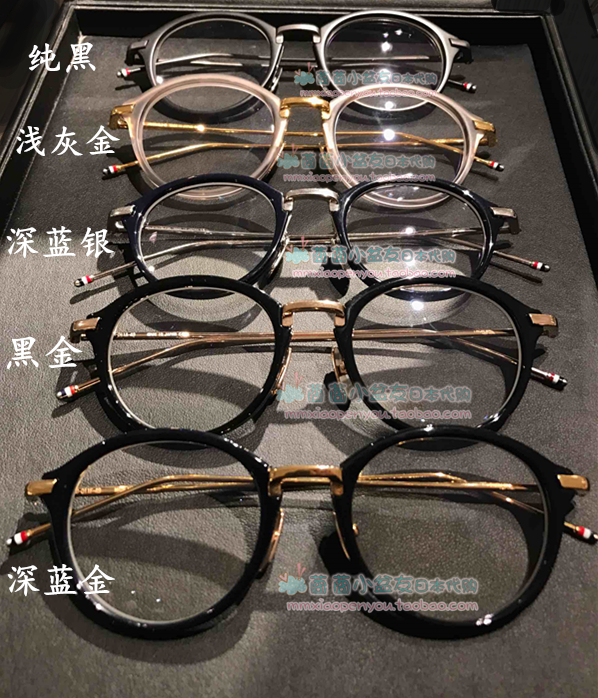 6700e784021c 莔 莔 small basin friends of Japan shopping service Thom Browne TB-011 49 46  18K glasses frame glasses frame