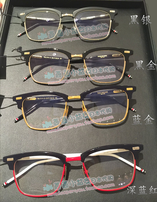 55a42393192 莔 莔 small basin friends of Japan shopping service Thom Browne TB-711 52  glasses frame glasses frame