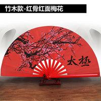Tai Chi Kung Fu Вентилятор Вентилятор Вентилятор бамбуковые костное кольцо красный Утро боевых искусств производительность вентилятора черный Вентилятор для ног / фут два