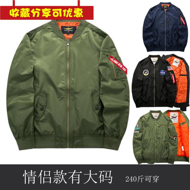 飞行夹克MA1空军一号男女春秋情侣棒球服薄款外套军迷装加大码潮