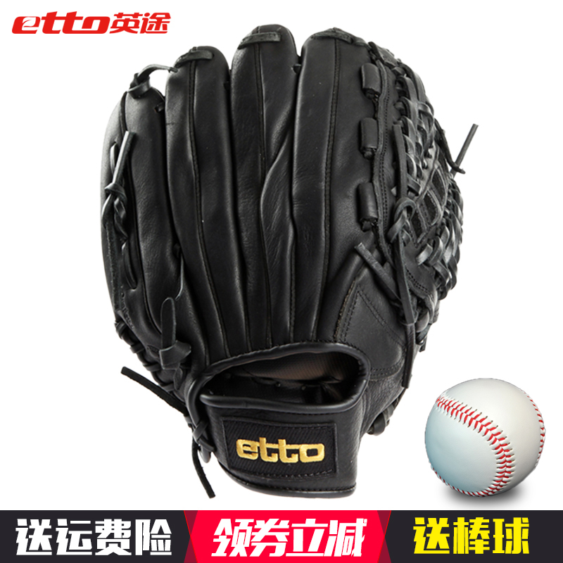 etto intro cow leather baseball gloves men and women with adult students  training pitcher gloves to 28bd4a886