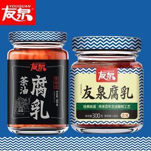 友泉 香辣茶油豆腐乳 300g*2瓶 3.3万4.9分好评 主图