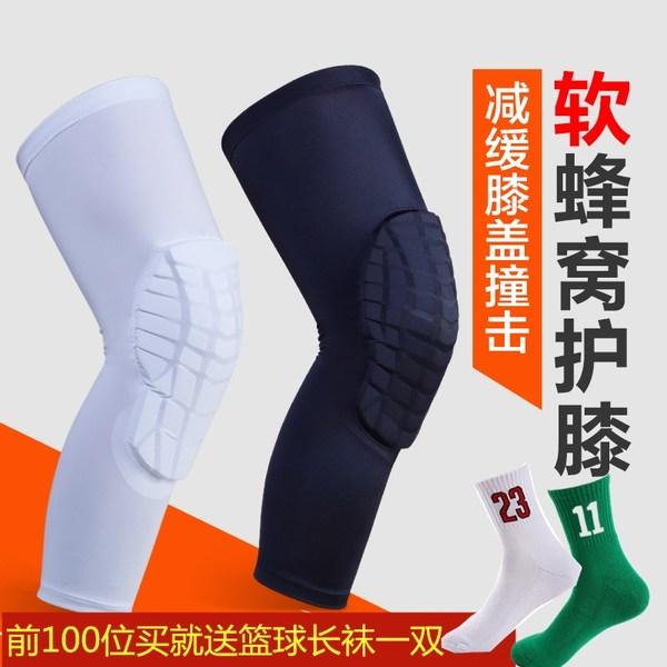 Новый движение ячеистый защиты колено баскетбол восхождение мягкий kneepad специальность на открытом воздухе движение защитное снаряжение ударопрочный kneepad