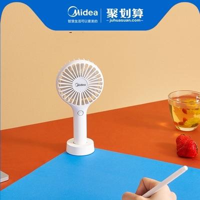 美的手持风扇小usb桌面静音迷你充电可爱便携式夏天学生宿舍电扇