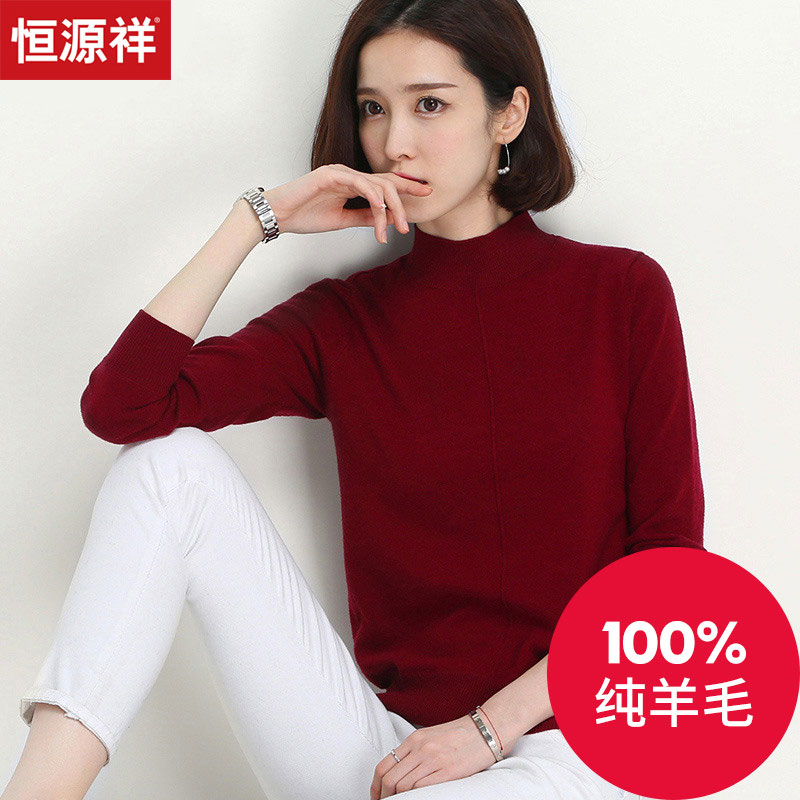 Hengyuanxiang autumn and winter pure sweater round neck sweater Women 2018 new  half-high collar 0e935b40c