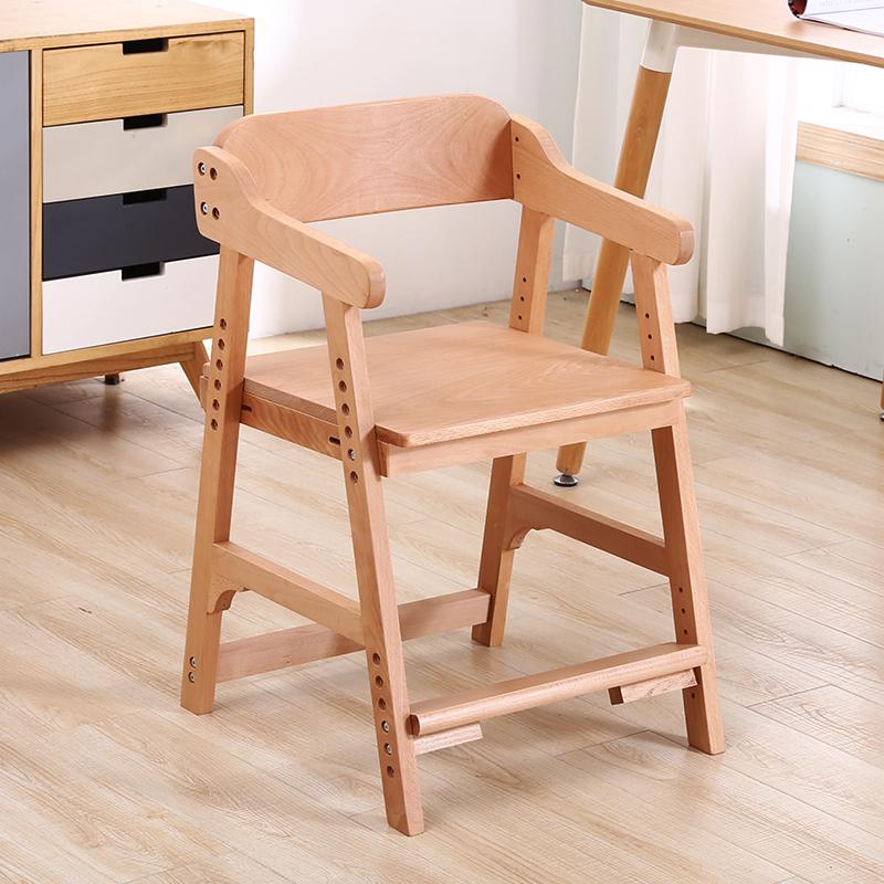 实木儿童写字椅可学习椅子升降椅坐姿调节矫正座椅学生靠背小家用