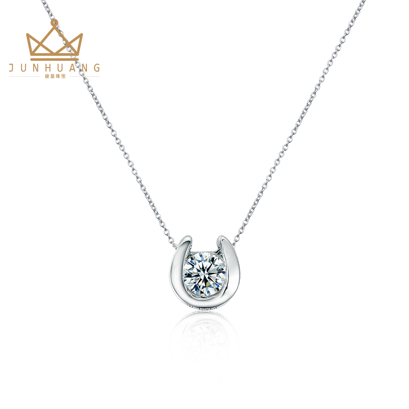 Royal jewelry 18k white gold horseshoe diamond necklace single royal jewelry 18k white gold horseshoe diamond necklace single diamond pendant clavicle chain female aloadofball Choice Image