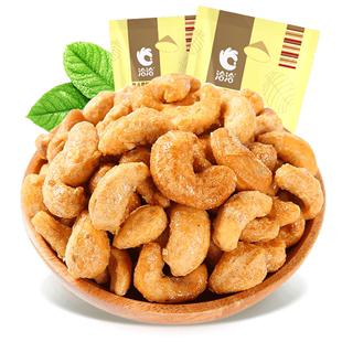 【洽洽香脆腰果】休闲零食150g*2袋